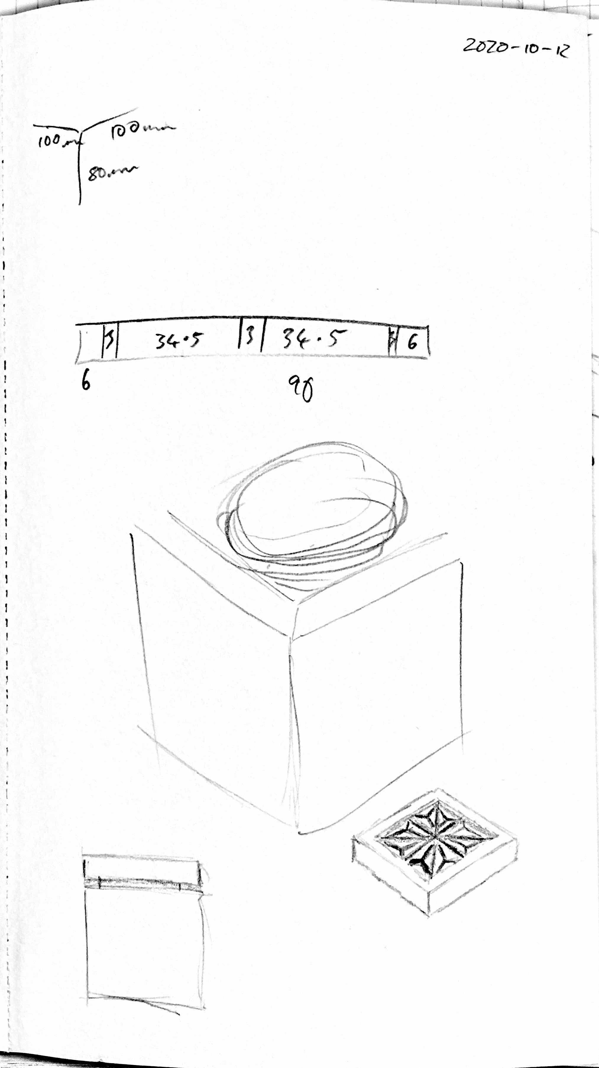 Initial sketch of kumiko box
